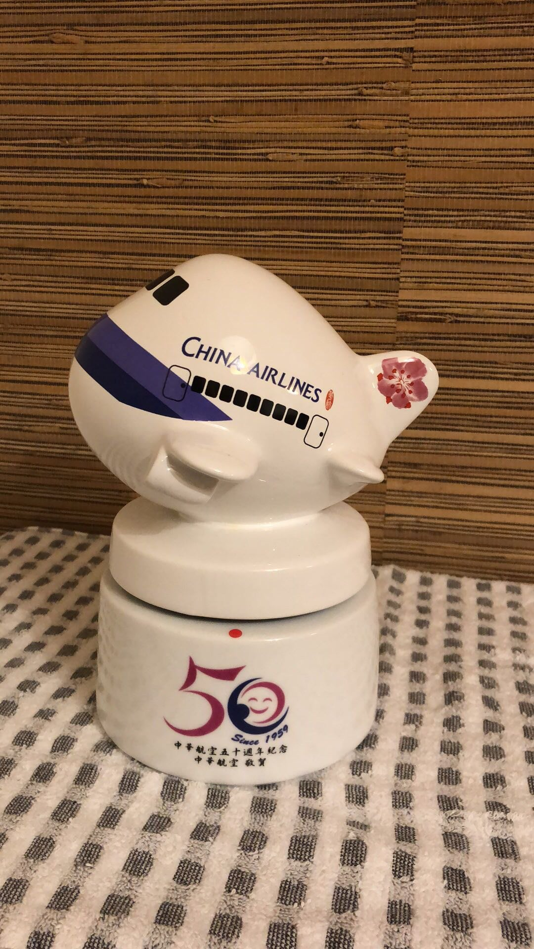 中華航空 華航 Q版 彩繪模型飛機酒空瓶 全新 飛機酒瓶