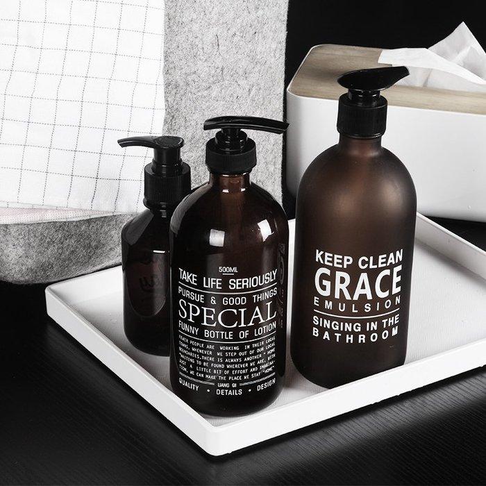 MAJ.POINT-洗髮 沐浴 護髮 乳液 玻璃分裝瓶 化妝 浴室廁所 原創 北歐INS 樂活 文青 品味居家 拍照道具