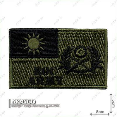 【ARMYGO】中華民國國旗+陸軍徽 繡章 (低視度版)(5x8公分)