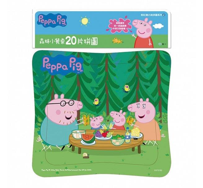 『大衛』粉紅豬小妹20片拼圖:森林小餐桌