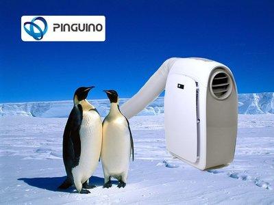超越變頻德國科技2018 PANZER Pinguino WE139A  移動式冷暖氣!