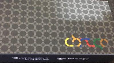 台北捷運25週年 中衛聯名口罩 一盒6入單片包