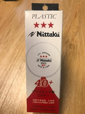 【小黑體育用品】NITTAKU 40+三星白球 乒乓球/桌球01391
