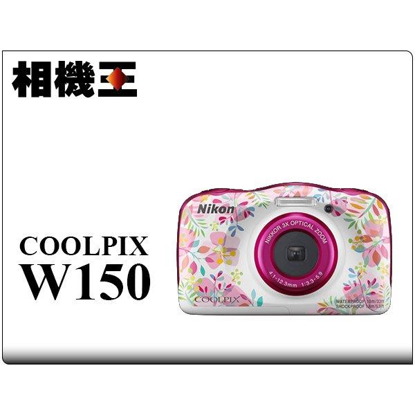 ☆相機王☆Nikon COOLPIX W150 彩繪粉〔防水相機〕公司貨 (4)