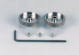 04 Pinion Gear 0.4M馬達齒 60T/47T[53423]