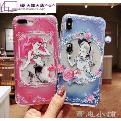 限時優惠 i12 mini i12pro max 美人魚愛麗絲手機殼 公主系列 空壓殼 iphone12promax美人魚 愛麗絲 新款上新