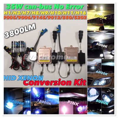 35W HID C6 解碼安定器組 CANBUS KIT 9005 FOR HONDA PILOT PRELUDE
