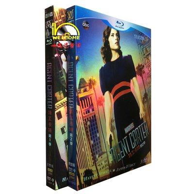 高清DVD 美劇 Agent Carter 特工卡特 1-2季 完整版 全新盒裝 繁體中文字幕
