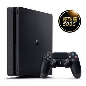 ☆天辰3C☆中和 PS4 主機 500G 極致黑 0元 搭配 跳槽 NP 遠傳電信4G 799方案 30個月