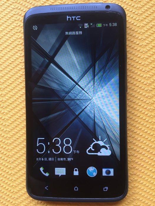 HTC One X 32g ROM / 4.7吋 /4核心