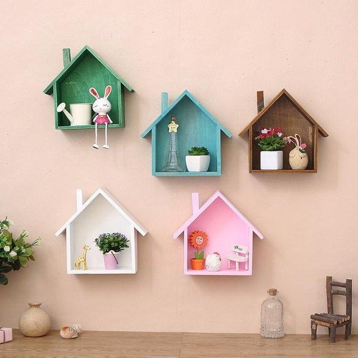 【狂歡免運鉅惠】美式鄉村復古彩色小房子客廳牆上裝飾品壁掛置物架隔板牆壁飾牆飾  —JENI DRAMA