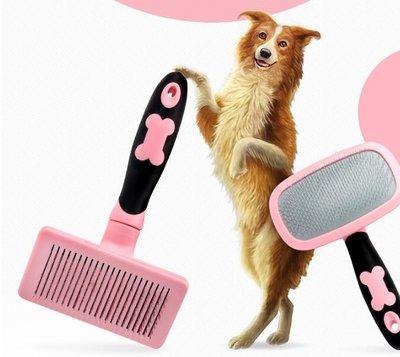 寵物狗狗梳子狗毛刷泰迪比熊金毛薩摩耶刷子小大型犬用品針梳