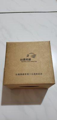 全新    台灣高鐵 紀念馬克杯      原價600元