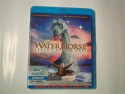 [藍光BD] - 尼斯湖水怪 The Water Horse: Legend of the Deep ( 得利公司貨 )