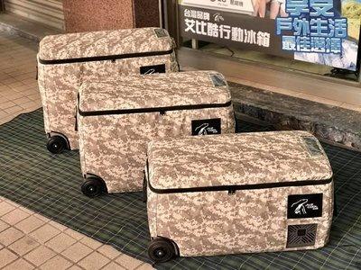 ||MyRack|| 【預購中年後出貨】艾比酷LG-D 雙槽系列 冰箱保護套 台灣品牌