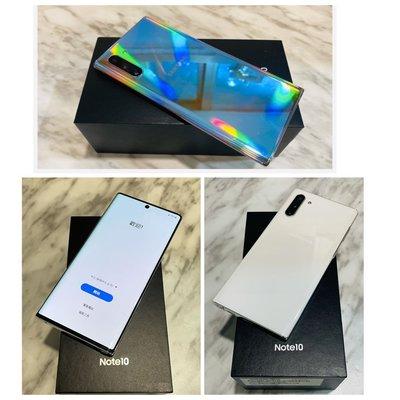 🐼二手機 台灣版 Samsung Note10 (雙卡雙待 6.3吋 8RAM 256G Spen)