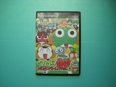PS2 原裝日版 經典名作 ~ 軍曹--大混戰Z