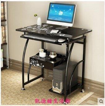 【凱迪豬生活館】現代簡約家用臺式電腦桌辦公桌子 學生寫字小書桌電腦臺KTZ-200990