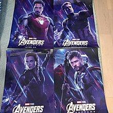 Marvel Avengers 4 End Game Poster 海報 (全套4款) Thor Iron Man 黑寡掃 美國隊長