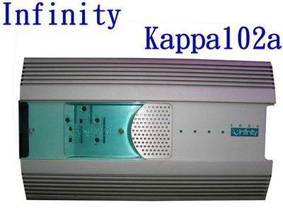 ☆精巧汽音☆Infinity Kappa 102a 兩聲道擴大機  優質茗機