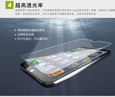 9H 三星 J5 玻璃 J5007 玻璃 LTE 4G 5吋 鋼化玻璃 J5 鋼化玻璃 疏油疏水 2.5D 優質玻璃貼