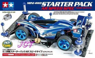 JCT 四驅車(軌道車)--田宮四驅車 18706 Starter Pack AR SPEED Spec