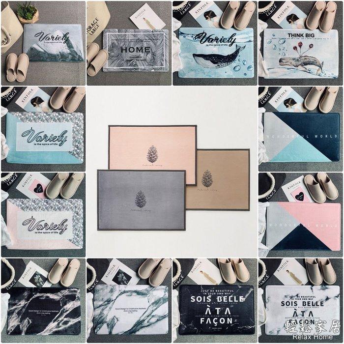 ⚡輕鬆家居⚡法蘭絨大理石紋可愛動物系列珊瑚絨地毯 地墊防滑墊吸水墊腳踏墊保暖墊 客廳浴室廚房臥房陽台 居家裝飾