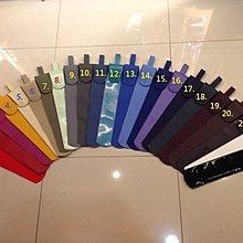 【免運費】全新 USA-Rocking Air 皮製 鼓棒袋 / 23種顏色~特價199 (課程報名免費送)