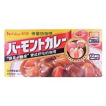 【B2百貨】 佛蒙特咖哩-甜味(230公克) 4902402376614 【藍鳥百貨有限公司】