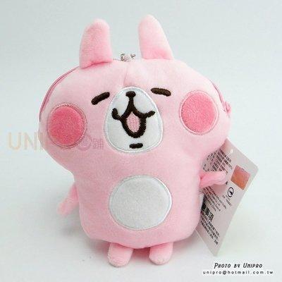 【UNIPRO】Kanahei 卡娜赫拉的小動物 粉紅兔兔 拉扣 伸縮 票卡套 零錢包 萬用包 三貝多正版授權