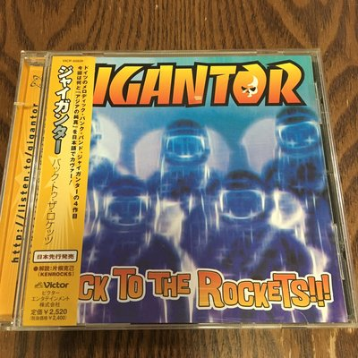 [BOX 4] Gigantor-Back to the Rockets