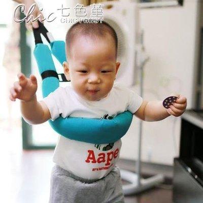 嬰兒學步帶幼兒學走路防摔帶小孩兒童夏季防勒透氣寶寶U型學行帶