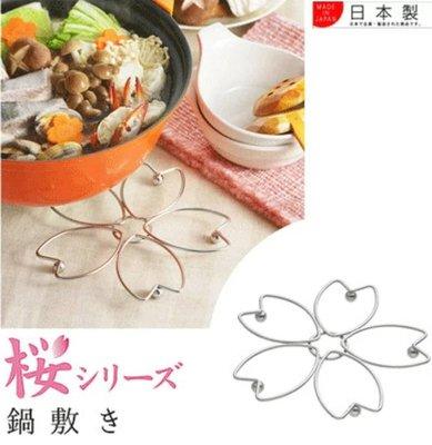 日本製,ヨシカワ,櫻花,造型,隔熱架,隔熱墊