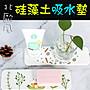 北歐風硅藻土【洗漱墊現貨】浴室浴室洗手台...