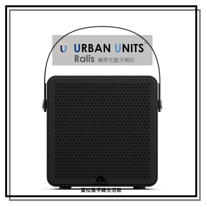 【台中愛拉風藍芽喇叭專賣店】門號價1990起 Urbanears Ralis 黑 攜帶式音響 隨身 瑞典設計 無線音箱