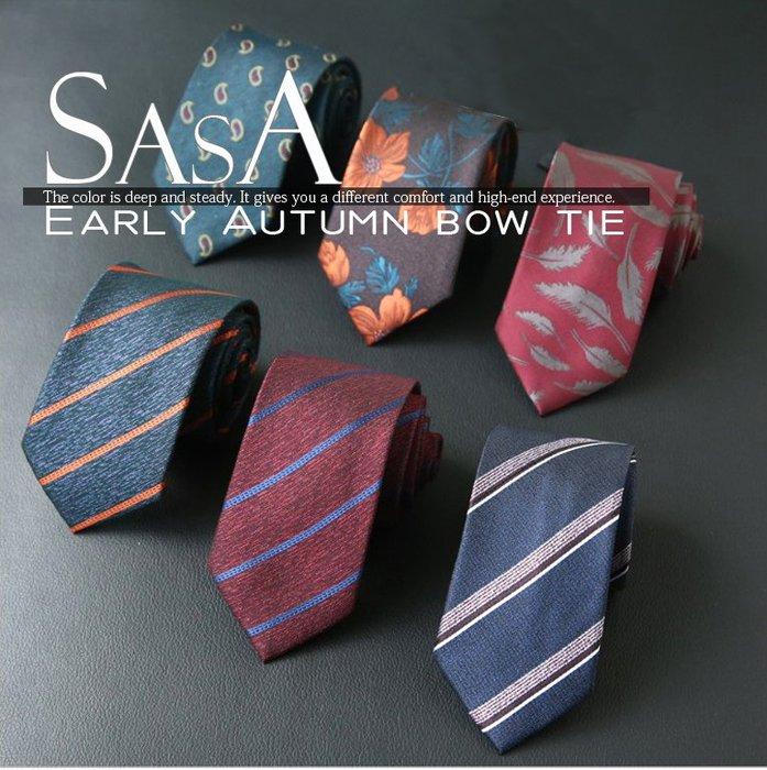 領結 領帶 手打領帶  結婚 正裝 伴郎 7Cm領帶 男士真絲商務領帶HG01 男士韓版休閑領帶