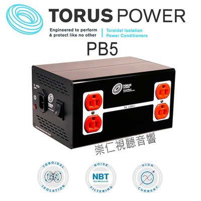 台中『崇仁音響發燒線材精品網』TORUS POWER PB5 純淨電源處理器 │環型電源處理器