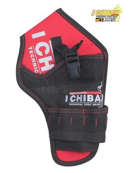 【I CHIBAN 工具袋專門家】一番 JK2009(紅) 槍型電鑽袋 次世代 耐用防潑水 電動起子 電工袋 腰袋