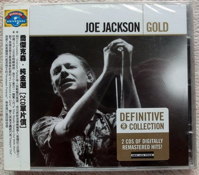 ◎2008全新雙CD未拆!喬傑克森-精選37首/純金選-JOE JACKSON-GOLD-2CD等37首好歌◎進口版搖滾