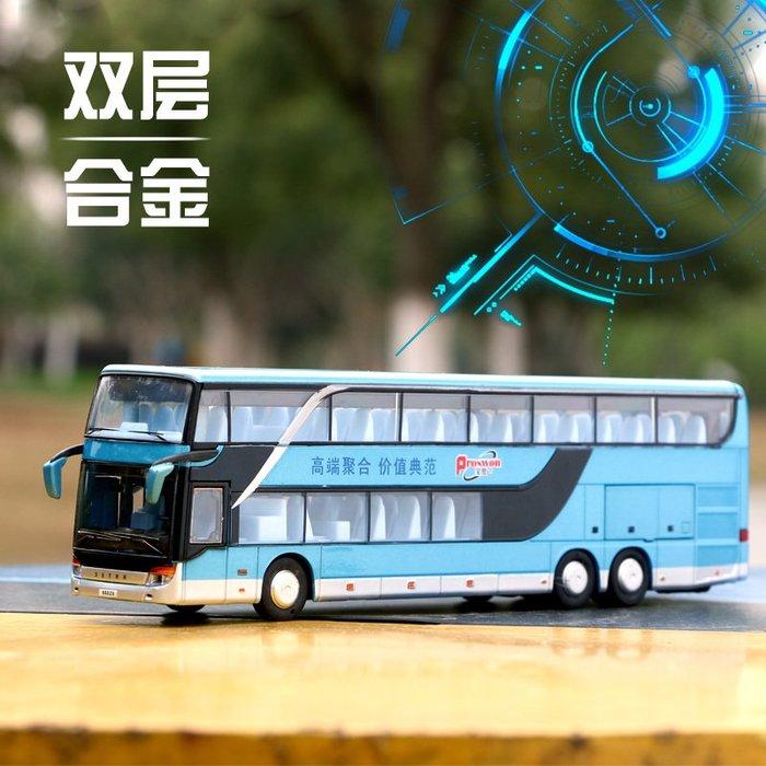 解憂zakka~ 男孩公交车玩具模型仿真双层公共汽车合金大巴士玩具车儿童小汽车#玩具#模型