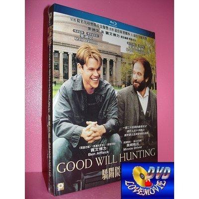 A區Blu-ray藍光正版【心靈捕手Good Will Hunting(1997)】DTS-HD版[含中文字幕]全新未拆