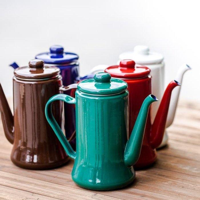 包邊搪瓷咖啡壺油壺手沖細口水壺 SS1268