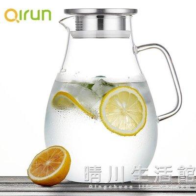 家用冷水壺防爆耐熱高溫玻璃涼水壺晾涼開水杯大容量果汁扎壺夏季