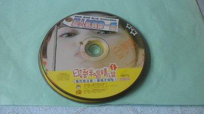 紫色小館9-5-------日本伴唱精選1