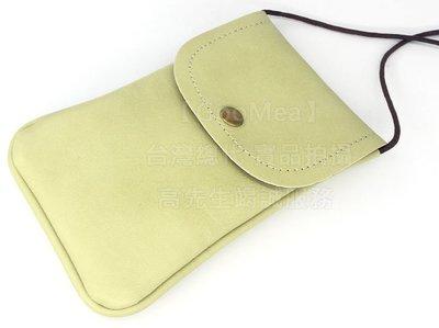 【GooMea】3免運 SUGAR Y16 5.45吋 單層 斜背 掛脖 掛頸 綠咖 手機套 手機袋