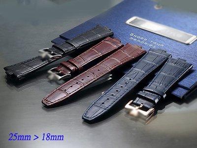 【時間探索】江詩丹顿 Vacheron Constantin Overseas 緃橫四海 訂製款代用錶帶( 25mm)