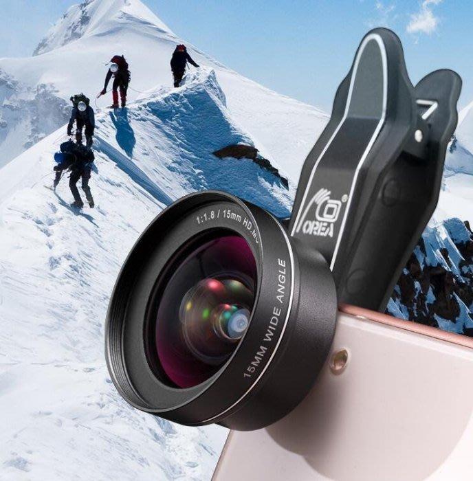 OREA 單反級手機鏡頭 15mm 無畸變廣角 4521