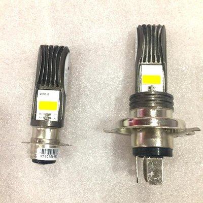【TTW】直上型LED H4 小盤H6 小盤燈泡 LED  LED 通用型 直上型 雙面發光