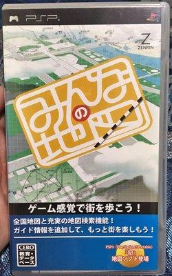 幸運小兔 PSP遊戲 PSP 全民地圖 日版遊戲 D5