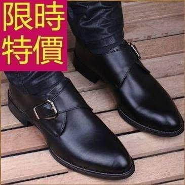 男款增高休閒鞋-質感創意隱形男真皮鞋子54e33[義大利進口][巴黎精品]